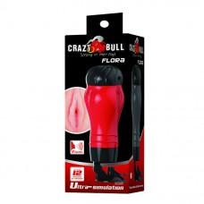 Crazy Bull Flora 28 Cm Fener Tipi 12 Titreşim Fonksiyonlu Ses Çıkartabilen Realistik Suni Vajina