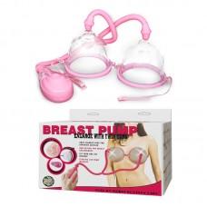 Breast Pump Tam Otomatik Emiş Gücü Yüksek Göğüs Vakum Pompası